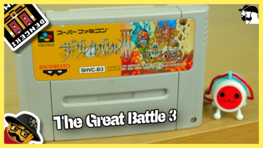 The Great Battle III