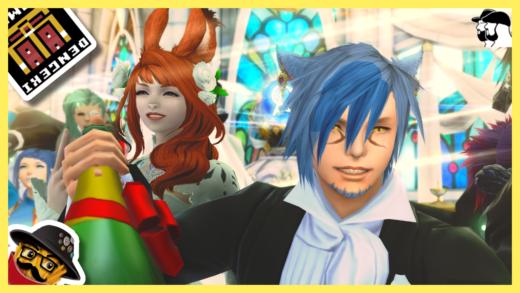 Final Fantasy XIV Hochzeit